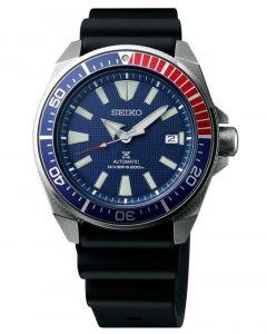 Seiko Prospex Samurai Diver Automatic SRPB53K1